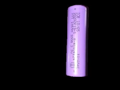 3.7V XTT 1200mAH 18650 Lithium Ion Batteries